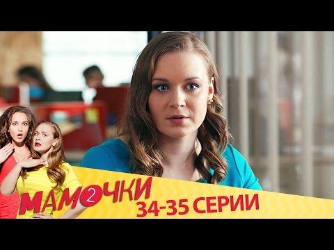 Турецкие сериалы онлайн на русском языке. Смотреть