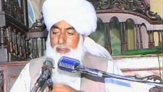 Molana M.Shareef Rizvi(Mojza E Mustafa) CD 1 Part 1