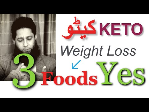 keto-diet-plan-for-beginners,-کیٹو-,-कीटो-in-urdu-/-hindi