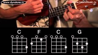 Видео урок: как играть песню No, Woman, No Cry - Bob Marley на укулеле (гавайская гитара)