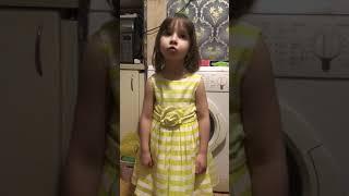 Детская песня лето