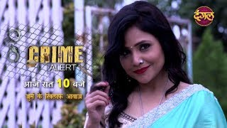 "Crime Alert II The Promo II Episode 135 ""Maa Bani Sautan"""