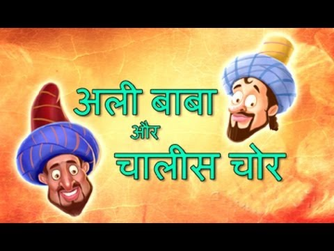 Ali Baba and Forty Thieves    Episode 01    In Hindi - KidsOne