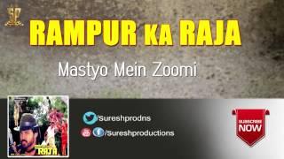 Mastyo Mein Zoomi  || Jukebox | Rampur ka Raja | Venkatesh,diva Bharathi