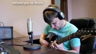 Lumen Беги аккорды для гитары (акустический кавер)