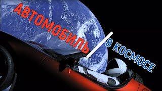 Илон Маск сделал ещё один огромный шаг на пути колонизации Марса