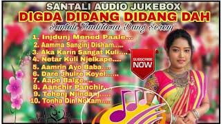 Gambar cover Santali Traditional Dang Songs Collection || Digda Didang Didang Dah || Red Eyes Films