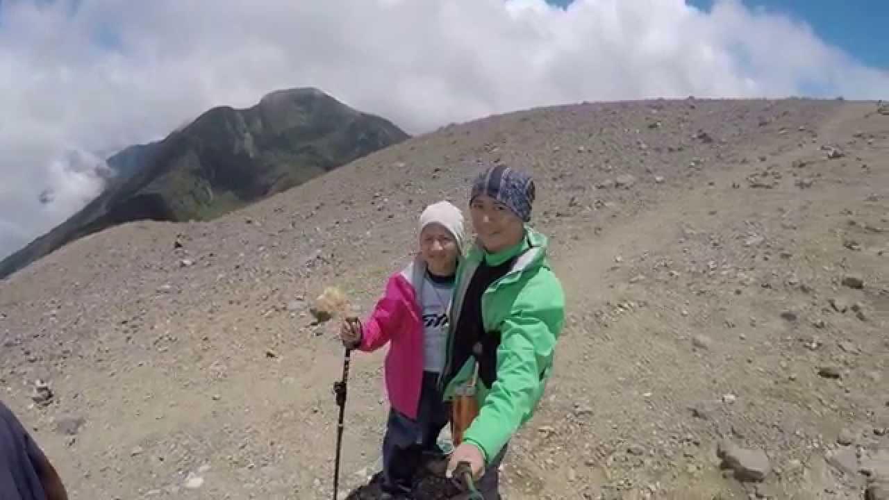 Mt Kanlaon Natural Park