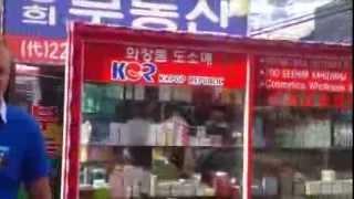 видео доставка из кореи