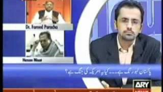 Hassan Nisar reality about Zia ul Haq