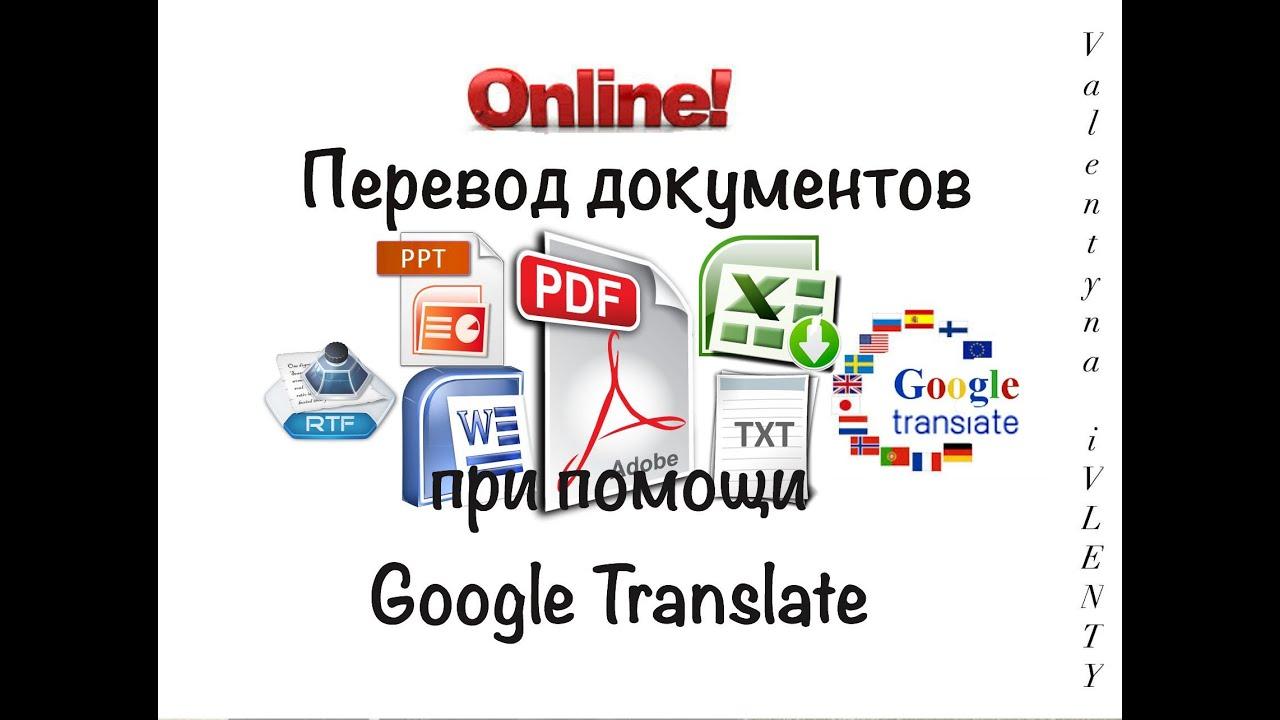 Как перевести текст из капслока в обычный - 01bdf