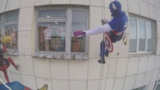 Супергерои штурмуют детскую больницу