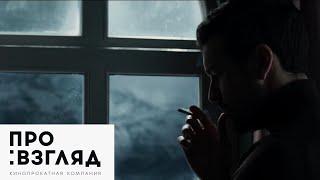 Невидимый гость / Contratiempo — русский трейлер №2 (2016)