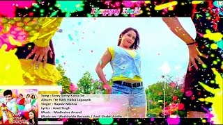 Download Hindi Video Songs - Sorry Sorry Kahla Se | HOLI HIT SONG