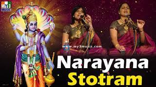 Narayana Stotram By Priya Sisters - Lord Balaji Swamy - Sri Venkateswara Swamy Songs