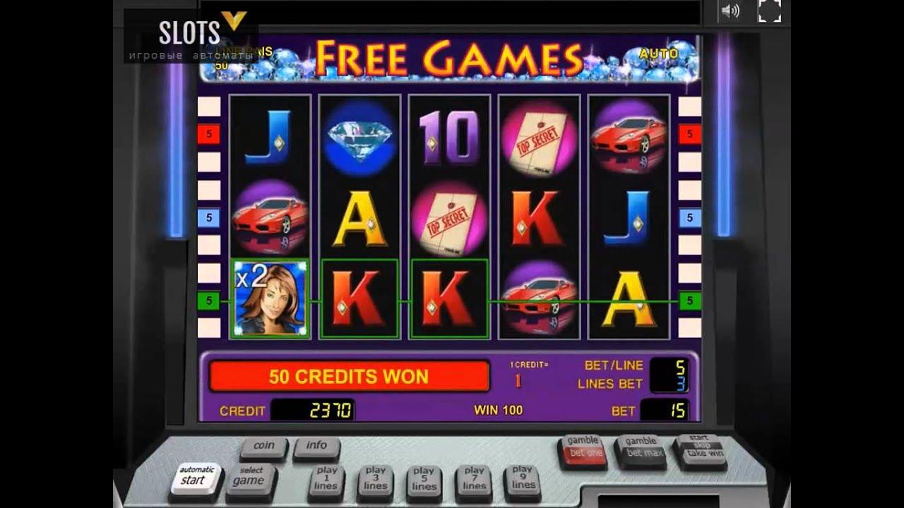 Игровые автоматы играть бесплатно алмазное слоты игровые он лайн