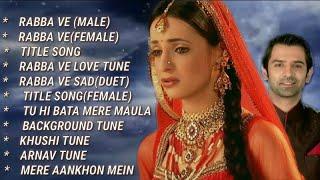 Download Iss Pyaar Ko Kya Naam Doon,All Songs,Title Song,Rabba Ve,Khushi Bgm,Arnav Khushi Romantic,Ipkknd 4