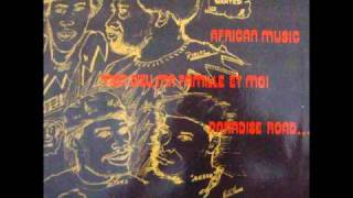Bill O Men - African Music (1978)