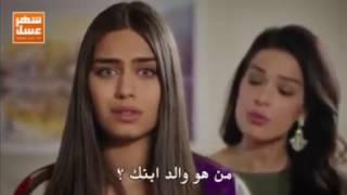 مسلسل لن اتخلى ابدا الحلقة 14 مترجمة