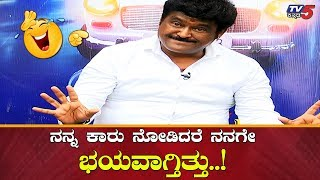 My First Car Experience Was a Tragedy Jaggesh Premier Padmini TV5 Sandalwood