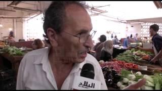 ارتفاع فاحش في أسعار الخضر أيام قبل العيد يثير غضب الشعب -EL BILAD TV -