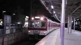 近鉄1010系T15 五位堂検修車庫出場回送