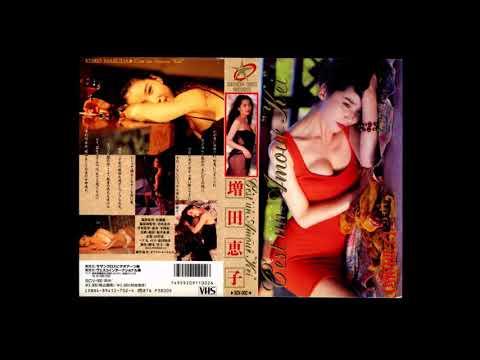 増田恵子 哀色の印象