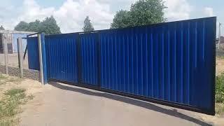 Автоматические откатные ворота в Могилеве