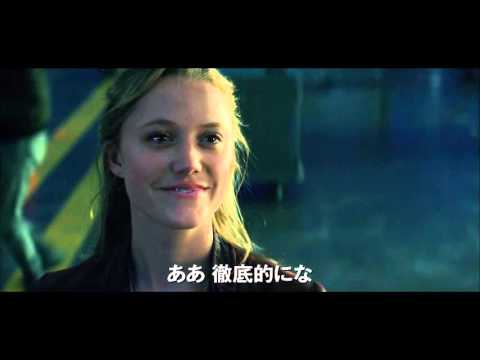 【映画】★インデペンデンス・デイ:リサージェンス(あらすじ・動画)★