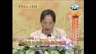 《全球化的我在哪裡?-儒家人格主義在全球化時代的意義》(上) 李淑珍教授