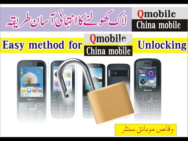 how to unlock qmobile Gfive max mobile china mobile passward