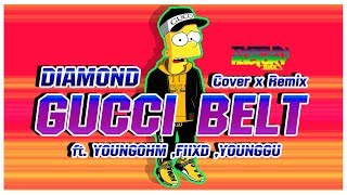 GUCCI BELT แดนซ์ (Cover x Remix) - DIAMOND ft. YOUNGOHM ,FIIXD ,YOUNGGU