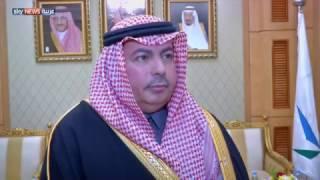 السعودية.. انطلاق فعاليات الندوة الوطنية بشأن الصحة العالمية والابتكار وقضايا التجارة