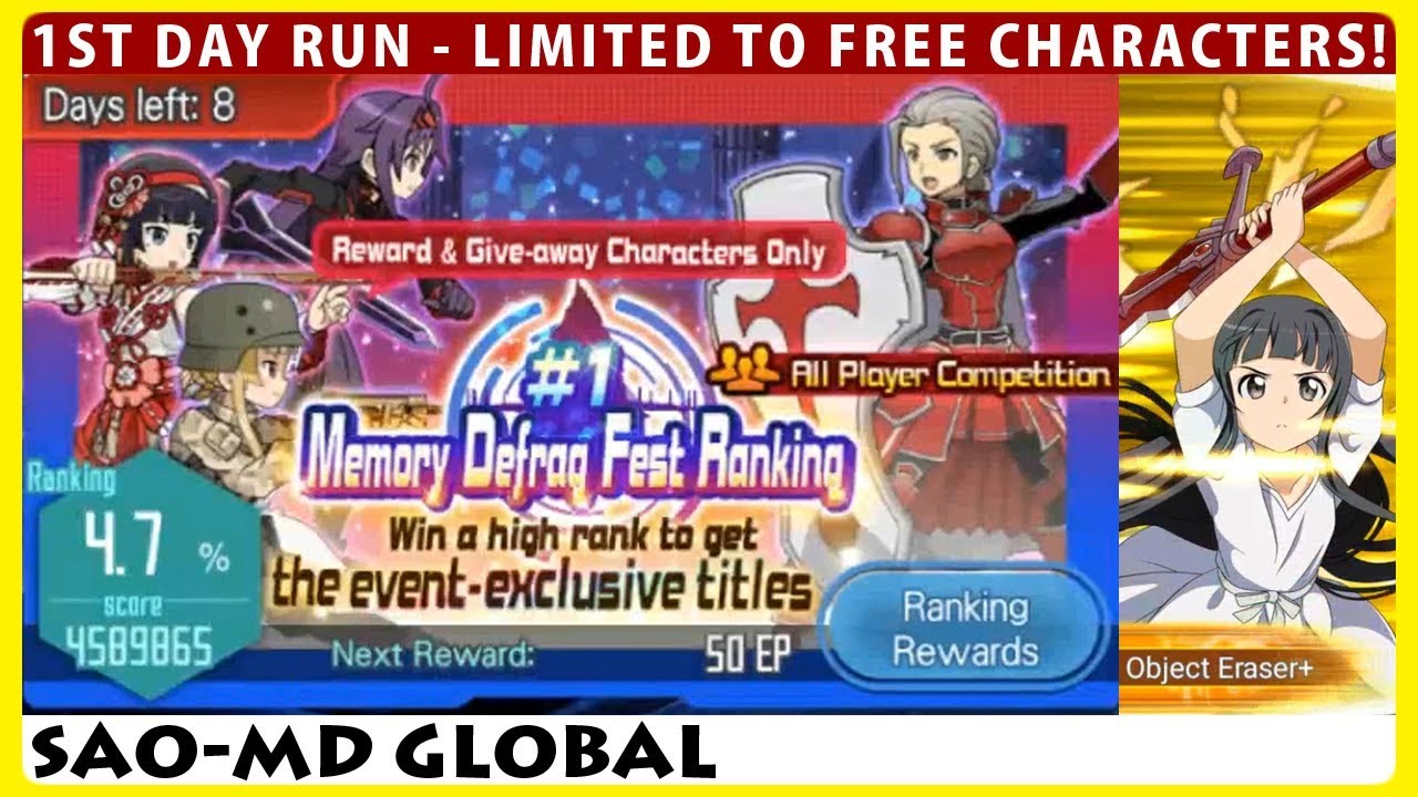 Limited To Free Characters Memory Defrag Fest Ranking Saomd Youtube