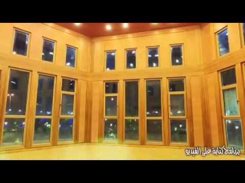 Bamboo House Saudi Arabia