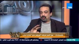 مساء القاهرة - لقاء الاعلامية إنجي أنور هل اصبح مرضي فيروس سي فئران تجارب