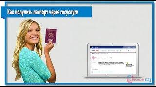 Процедура получения паспорта в 14 лет. Мой родительский опыт