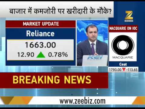 First Trade: Reliance can outperform for next 1-2 years, share experts