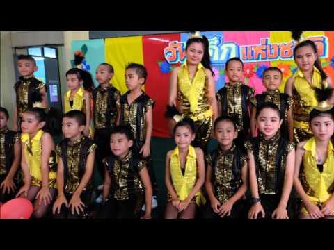 กิจกรรมวันเด็ก ปี2558 โรงเรียนกล่อมปฐมวัยชลบุรีภาพรวม
