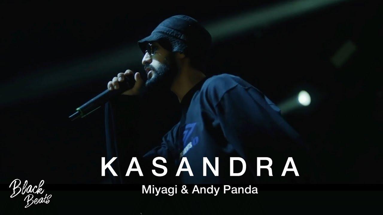 Miyagi & Andy Panda- Косандра(Kosandra) Türkçe Çeviri