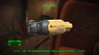 Fallout 4 Fusion Cell Modeling p.1 Создание ядерного блока