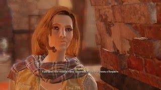 Fallout 4 - Прохождение за Подземку 63