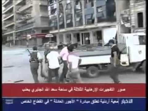 Alep.Trois explosions terroristes à voitures piégées sur la place Saadallah al-Jabir.03.10.2012