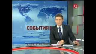 видео Азовский музей-заповедник