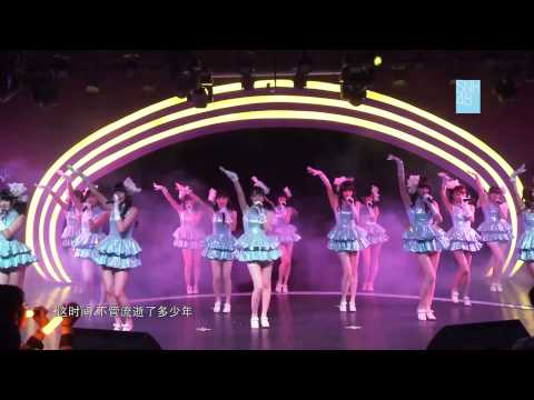 [HD DVD] SNH48 Team SII stage A5 - M03 睡美人 JK Nemurihime
