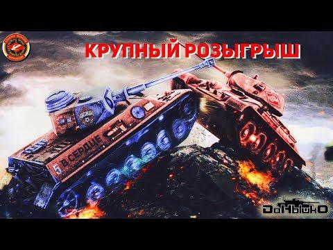Шоу-Матч [FNT1K] - [RBHLS] в честь главного Дерби страны!!!