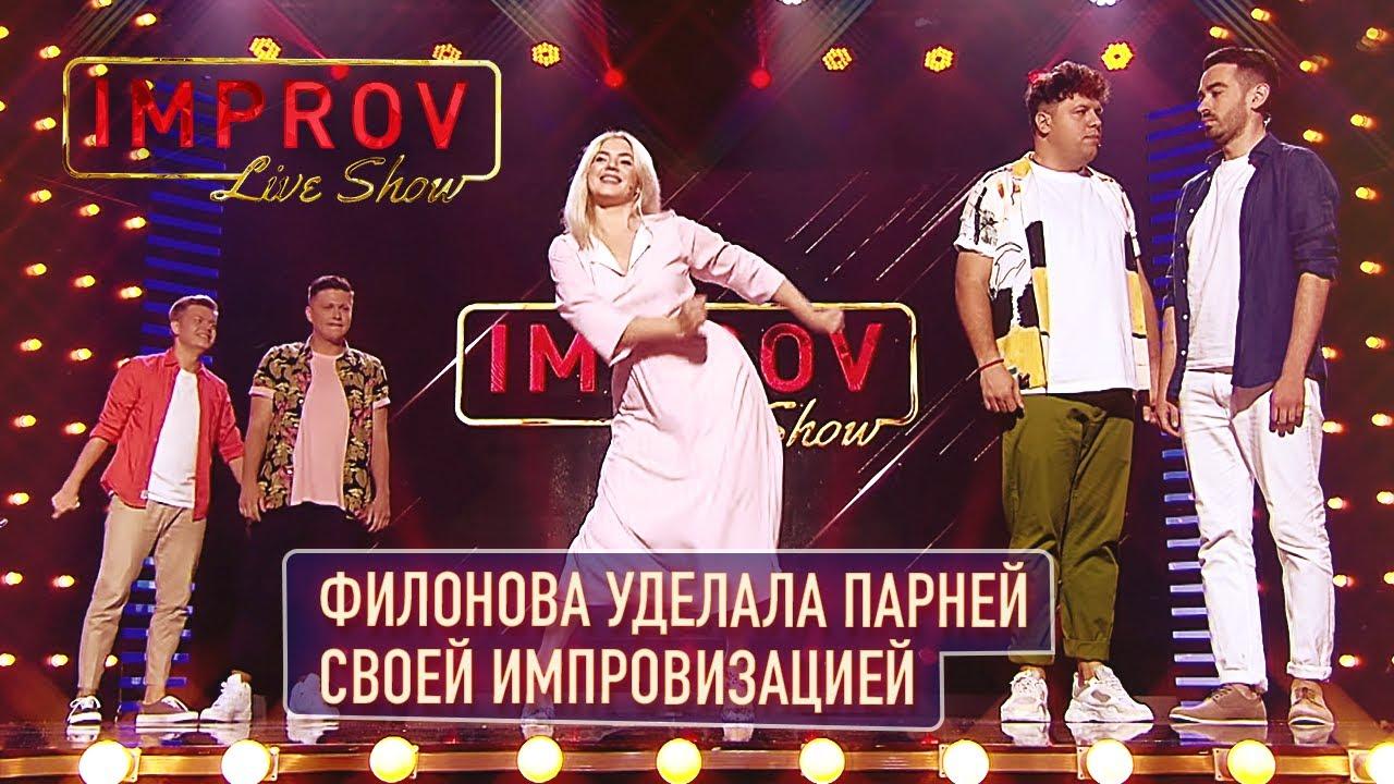 Филонова УНИЧТОЖАЕТ Дурнева