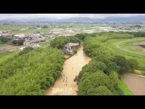 Asakura Japan Flooding