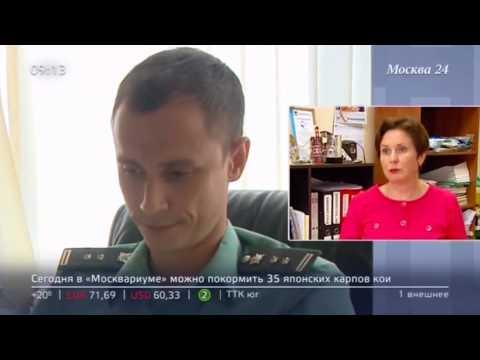 Жители дома в центре Москвы должны за коммунальные услуги полмиллиона