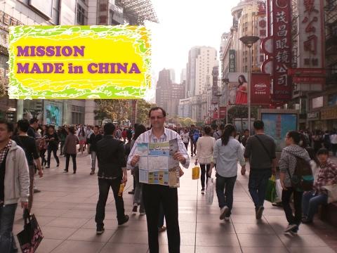 ANASTAS BULGARIA @ MISSION MADE in CHINA 孔子